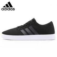 Original New Arrival 2018 Adidas NEO Label EASY VULC Men's Skateboarding