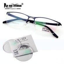 Gafas graduadas personalizadas, montura de gafas súper ligera, lentes de resina transparentes, gafas ópticas para miopía, gafas progresivos