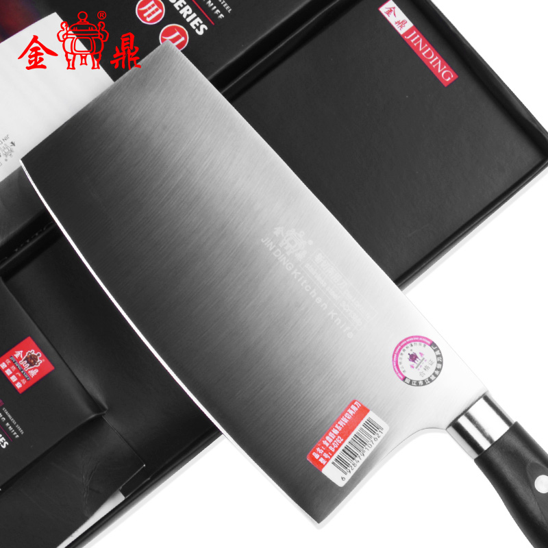 Stainless Steel Kitchen font b Knives b font Cooking Tools Jiding dual slicing meat cutting font