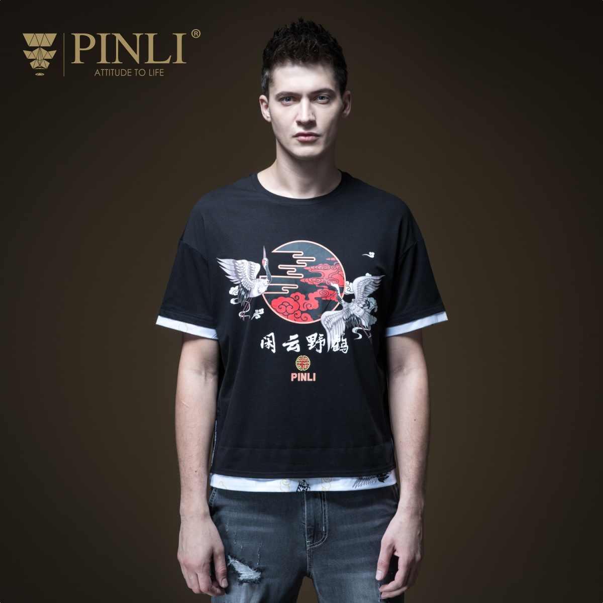 Дворец Linkin Park Pinli новые летние Для мужчин украшения тела Сращивание Цвет отдачей, футболка с коротким рукавом Футболка с рукавами прилив B192411413