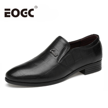 Size 35~47 Natural Cow Leather Oxford shoes for men Business Wedding Dress Shoes Genuine leather oxfords Fashion