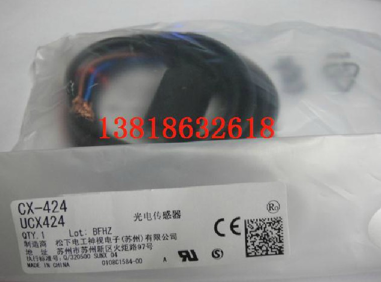 SUNX photoelectricity switch CX-424 dhl ems 2 sets new original sunx photoelectricity switch ex 42