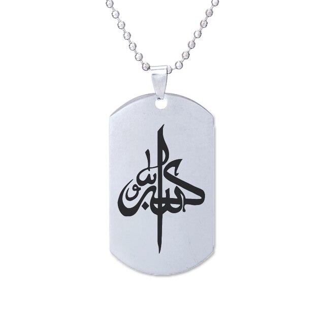 Islamic Allah Symbol Charm Pendant Necklace Religious Muslim