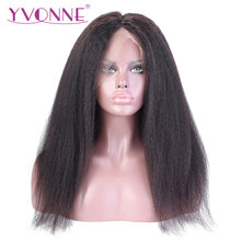 YVONNE Kinky Straight Full Lace Human Hair Wigs Brazilian Virgin Hair Wig For Black Women(China)
