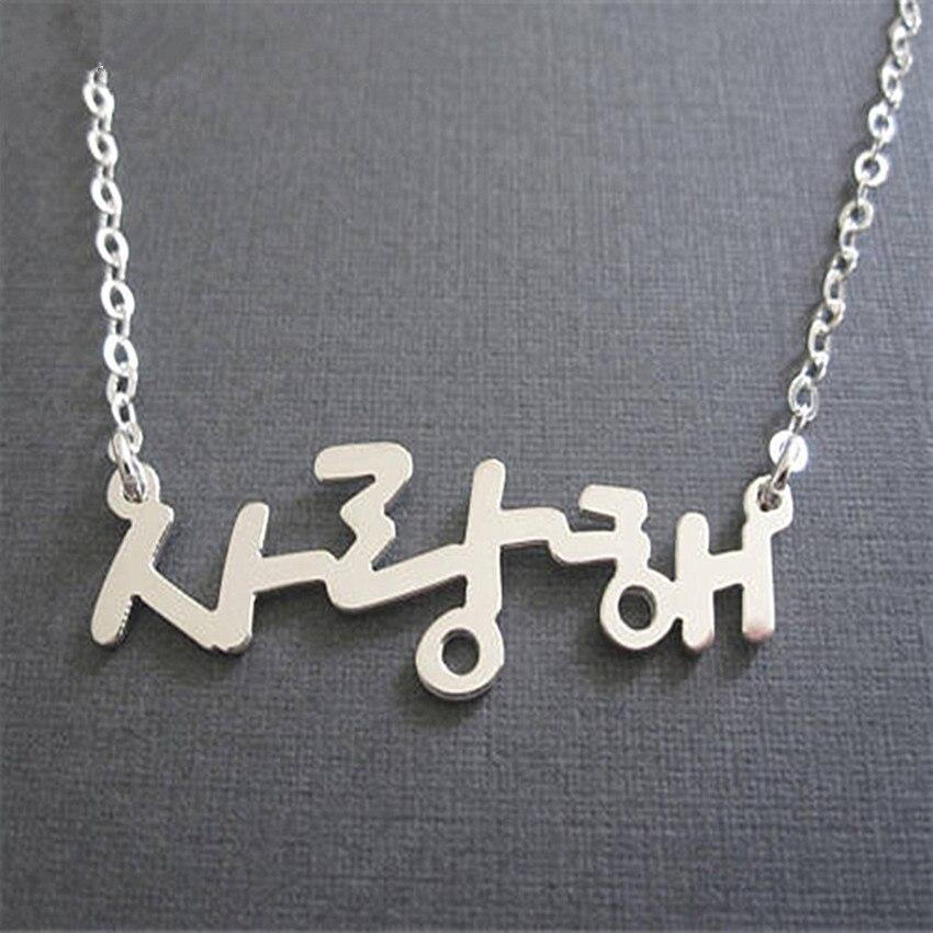 LINDO CONTO Coreano Personalizado Pingente Colares Mulheres Jóias Étnicas Colar Gargantilhas de Ouro Prata Personalizado Qualquer Nome Da Língua