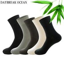 Брендовые новые качественные мужские носки из бамбукового волокна, 5 пар, повседневные деловые антибактериальные дезодорирующие носки, весенне-летние мужские носки