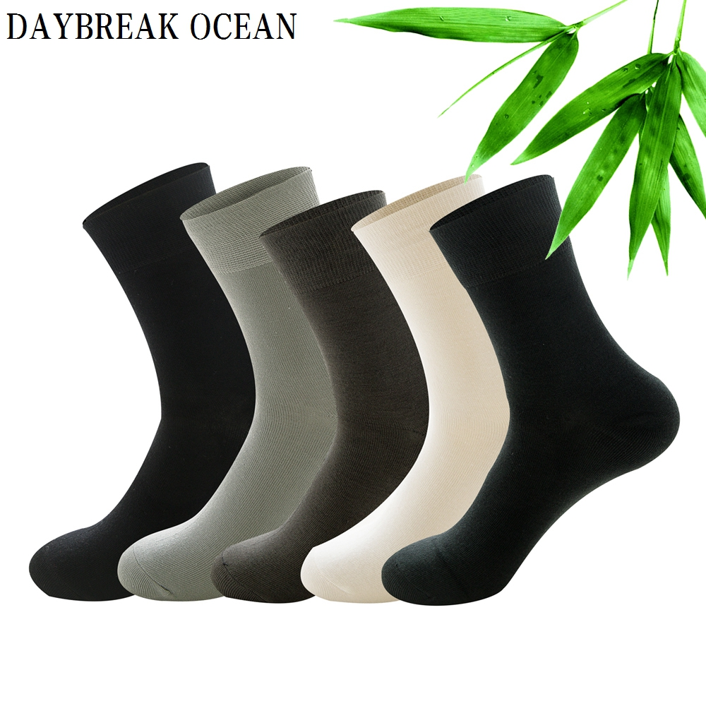 Brand New Quality 5 Pairs Men Bamboo Fiber Socks Casual Business Anti-Bacterial Deodorant Socks Spring Summer Men's Socks