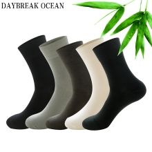 Brand New Quality 5 pairs Men Bamboo Fiber Socks Casual Business Anti Bacterial Deodorant Socks Spring