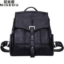 Nigedu бренд роскошных женщин рюкзак высокое качество искусственная кожа Школа Рюкзаки Черная книга Сумки большой Ёмкость заклепки сумка