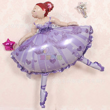 New Large Size Ballet Dancing Girl Jumbo balloon Foil Balloons for Wedding Decoration Birthday Party Decoration Kids Baby Girl