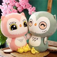 New Arrival Lovely Owl Plush Toy Stuffed Animal Toys Short Plush Doll Gift Send to Children & Friends