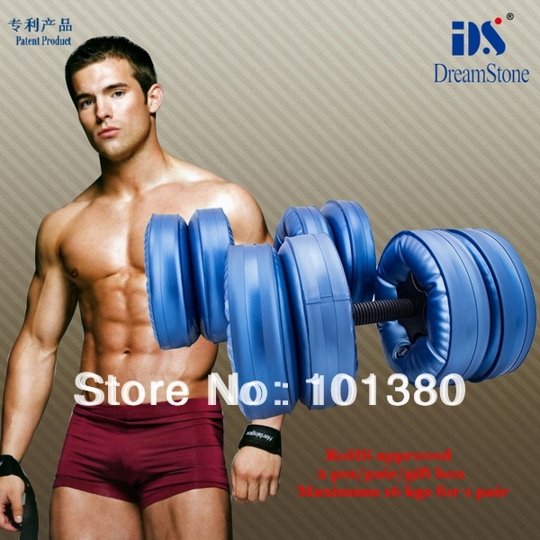 FREE SHIPPING +RoHS approved+1 pair New Model Low Price Adjustable Dumbbell Water Dumbbells from China manufacture сокол ст 1