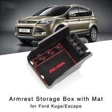 Подлокотник коробка для хранения для Ford Kuga ESCAPE 2013 2014 2015 центральной консоли поддон для перчаток