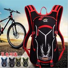 TANLUHU 653 Nylon 18L Sports Bag Mountain Bike Backpack Outdoor Climbing Hiking Unisex Cycling For Water