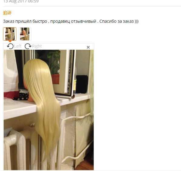 """CAMMITEVER 20 """"светло-золотые модели волос сделаны парики женский манекен головы дисплей учебная голова для парикмахеров"""