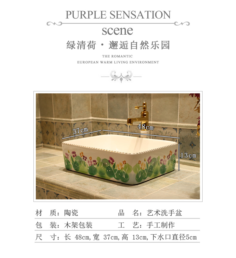 Rectangular Jingdezhen ceramic sanitary ware art counter basin wash basin lavabo sink Bathroom sinks chinese ceramic art sinks (3)