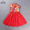 New Year's Red Chinese Style Costume Traditional Dress Kids Girl Dress Cheongsam Qipao Dress Girl Party Performance Clothes