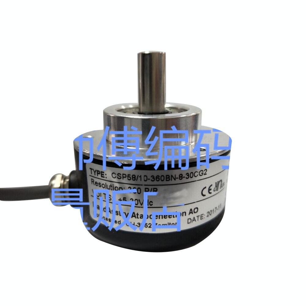 CSP58/10-360BN-8-30CG2 Solid Shaft Encoder High Precision Rotary encoder 360ppr DV5-30v new el42a360z5l6x6pr2 eltra rotary encoder solid shaft 6mm360 line