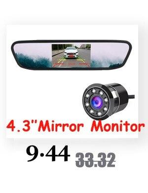 car monitor (1)