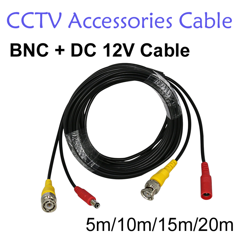 5m/10m/15m/20m BNC Video Power Siamese Cable for Analog AHD CVI CCTV Surveillance Camera DVR Kit