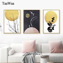 TAAWAA Abstract Golden Moon Plant Flower Wall Art Canvas Posters and Prints Painting Picture for Living Room Bedroom  Decor