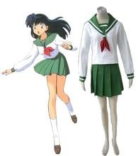 Inuyasha Higurashi Kagome School Uniform