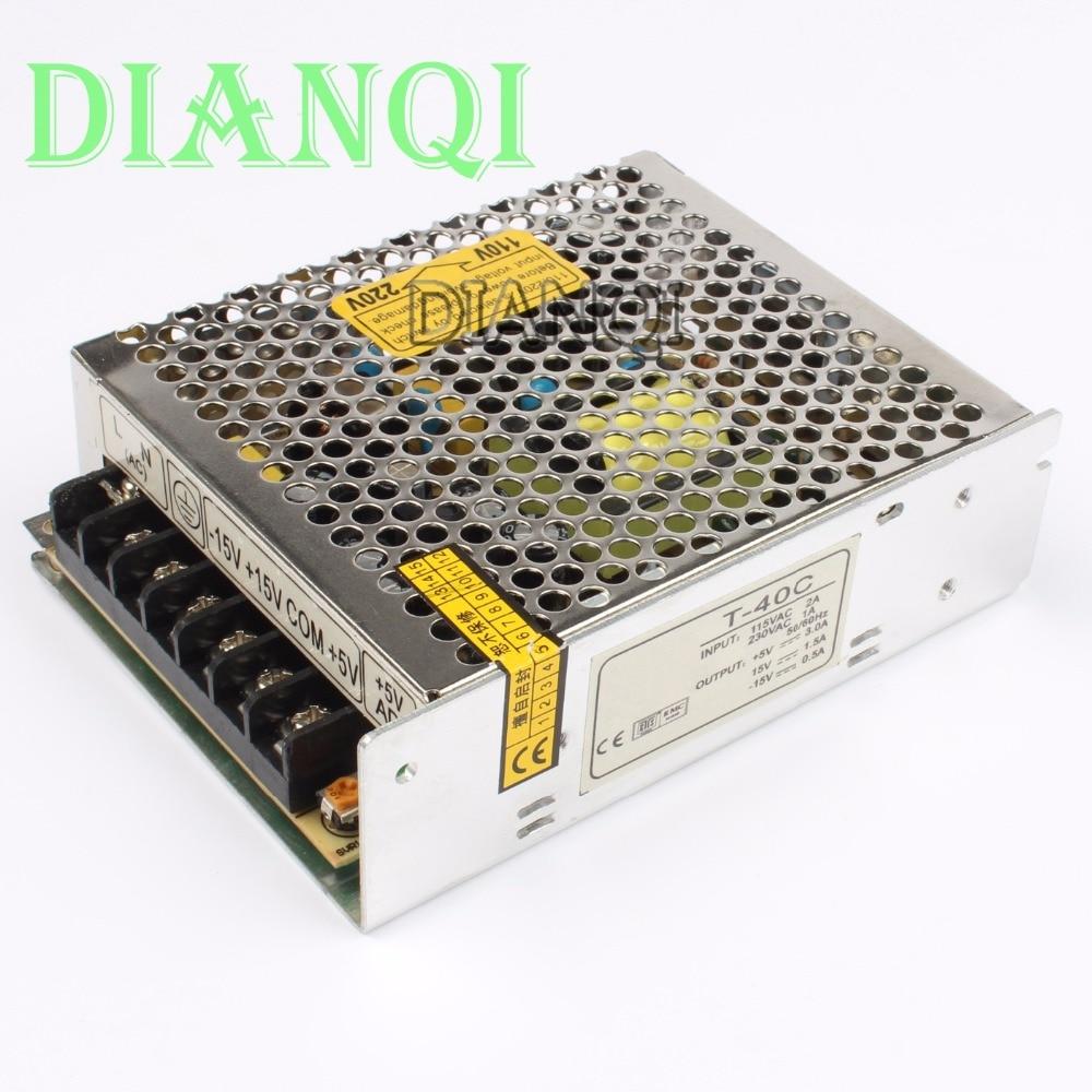 DIANQI Triple output power supply 40w 5V 3A, 15V 1.5A,-15V 0.5A power suply T-40C ac dc converter good quality dianqi high quality s 320 15 power suply 15v 320w 20a ac to dc power supply ac dc converter