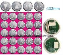 Dc10 30vラウンドステンレス鋼エレベーターボタン/デジタル矢印/kds50 (kds300)スイッチボタン