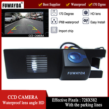 FUWAYDA REAR VIEW REVERSE WATERPROOF REFERENCE LINE NIGHT VISION font b CAMERA b font FOR OPEL