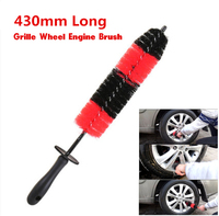 430mm Long Car Grille Wheel Engine Brush Wash Valet Shampoo Cleaning Tool