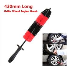 цена на 430mm Long Car Grille Wheel Engine Brush Wash Valet Shampoo Cleaning Tool