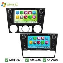 MTK MT3360 Wince 6.0 7″ FM Car DVD Multimedia Player Radio Stereo Screen PC GPS Support 3G WIFI For BMW E90 E91 E92 E93 3 Series