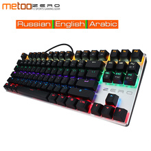 Metoo Mechanical Gaming Keyboard Wired LED Backlit Computer PC 87 Keys Professional Keypad Games For Overwatch