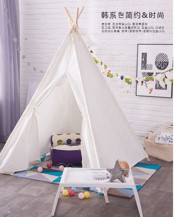Indian Children Teepee Pink or White Cotton Canvas Fabric Playhouse Indoor Toy Tent 120X120X150CM-in Playhouses from Home u0026 Garden on Aliexpress.com ... & Indian Children Teepee Pink or White Cotton Canvas Fabric ...