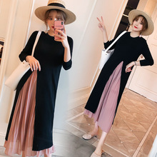 2019 SPRING NEW Soft Micro Stretch Split Ends Fashion  Maternity Dress Gown Breastfeeding Pregnant