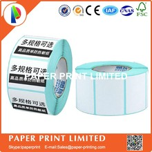 50 رولز 50*30*800 ملصقات التسمية الطباعة الحرارية ورقة ماركت الباركود الإلكترونية
