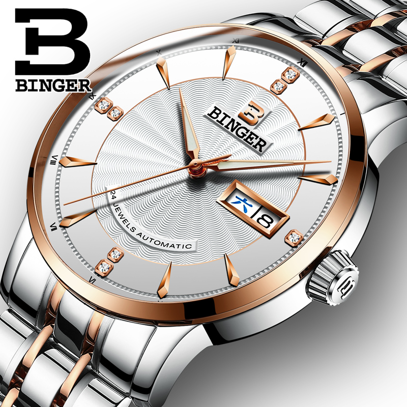 Switzerland BINGER Watch Men 2017 luxury brand Automatic Mechanical Men's Watches Sapphire Wristwatch Male reloj hombre B1176G-4 switzerland men watch automatic mechanical binger luxury brand wrist reloj hombre men watches stainless steel sapphire b 5067m