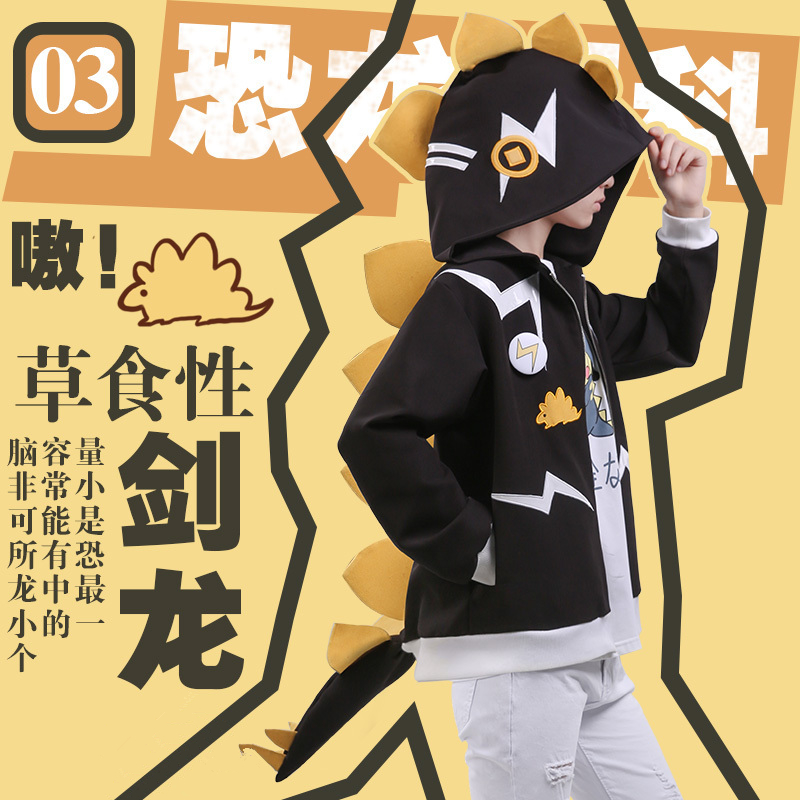 Anime Boku no Hero Academia Cosplay Kaminari Denki cosplay costume dinosaur series daily cloth hoodies pants