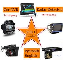 (5 models available) 2 in 1 Car DVR Anti Radar Detector HD 1080P 170 view angle Night vision G-sensor dash cam free shipping цена
