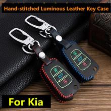 Luminous samochód skóry klucz skrzynki pokrywa dla Kia RIO K2 K5 Sportage Sorento w samochodzie fit Hyundai i20 i30 i35 iX20 iX35 Solaris verna składane K tanie tanio Skóra abdo
