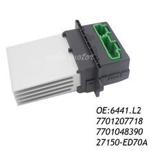 Новый Нагреватель Вентилятора Резистор 6441. L2 7701207718 7701048390 Для Renault Citroen C2 C3 C5 Peugeot 406 107 207 607 подлинная
