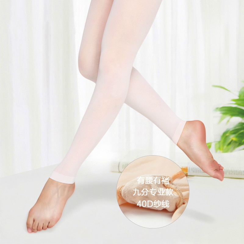 e6c32313189 Detail Feedback Questions about Pink Color Women Footless Dance Tights with  Waist and Crotch Girls Ballet Fitness Dancing Tights Nine Points Pantyhose  ...