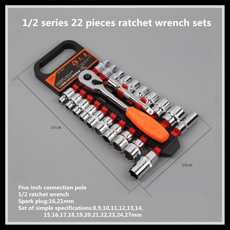 Ratchet wrench suit big fly sleeve 1/2 22 pieces fast wrench auto repair tool hand tool set xkai 14pcs 6 19mm ratchet spanner combination wrench a set of keys ratchet skate tool ratchet handle chrome vanadium