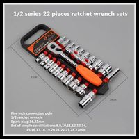 Ratchet wrench suit big fly sleeve 1/2 22 pieces fast wrench auto repair tool hand tool set
