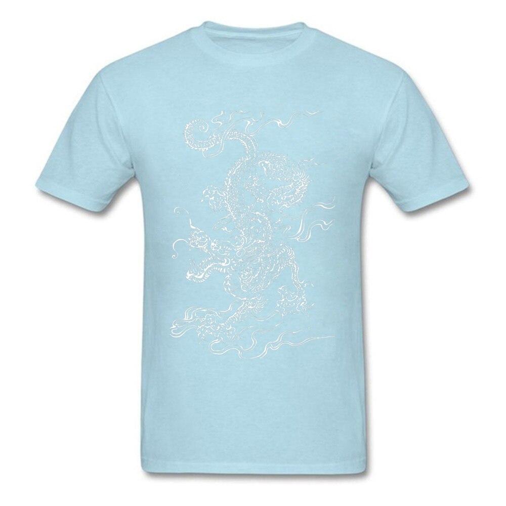 Chinese Dragon Martial Arts T-Shirt 3