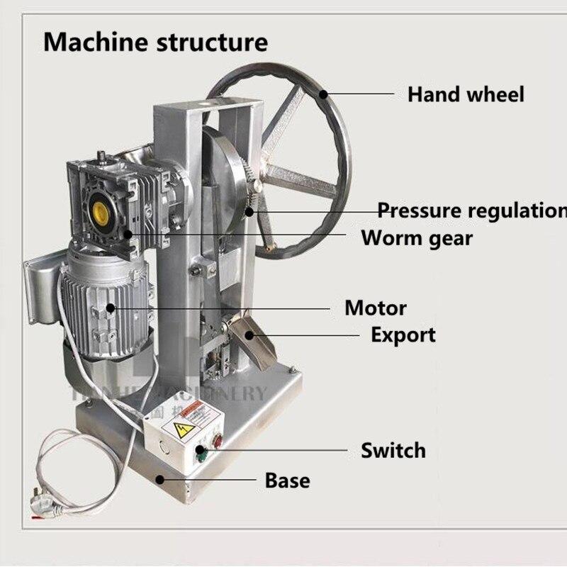 50KN Tablet Presse Maschine/THDP-5 Druck Presse Milch pieceTableting maschine Maker 110 V 220 V motor Einzelnen Stanzen maschine