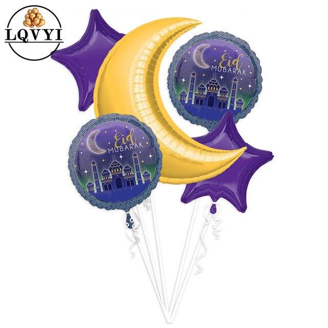5pcs Ramadam Decoration Balloons EID Mubarak Helium Globo for Muslim Islamic Party Supplies Eid al firt Ramadan Party Air Ballon