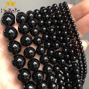 цена Natural Black Agates Onyx Stone Beads Smooth Round Loose Spacer Beads For Jewelry Making DIY Bracelets 15'' 4/6/8/10/12/14mm онлайн в 2017 году