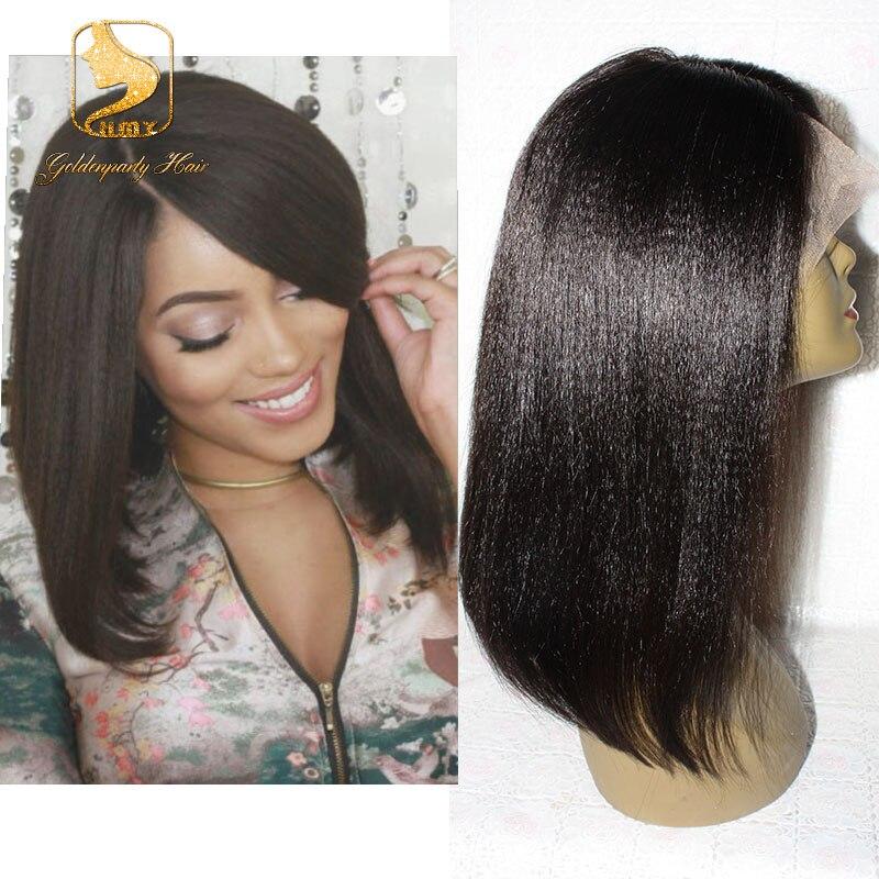 Yaki Perm Human Hair Wigs 71