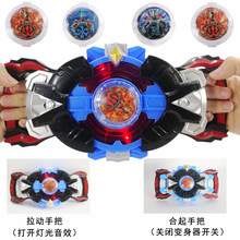 Rob Altman Geed sublimation summons Ultraman Blu DX crystal toy, color box packaging weapon series Gifts for Children